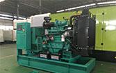康明斯发电机组:100kw发电机组防范改进商讨大计