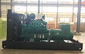 康明斯发电机:发电机房的降噪处理