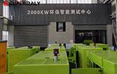 多台400KW静音发电机组并机实测