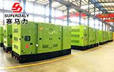300kw养殖场发电机组这些条件要满足!