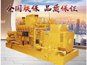 500KW济柴发电机组